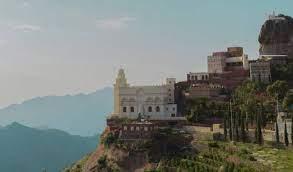 Travel clinic Yemen